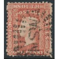 AUSTRALIA / NSW - 1860 1d dull red Diadem, perf. 13:13, '1' watermark, used – SG # 155