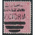 AUSTRALIA / VIC - 1895 8d bright scarlet/pink STAMP DUTY, used – SG # 302