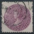 AUSTRALIA / NSW - 1897 5/- reddish purple Coin, perf. 11:11, '5/-' watermark, used – SG # 297c