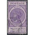 AUSTRALIA / SA - 1905 2/6 violet Long Tom, thick POSTAGE, crown SA watermark, used – SG # 289