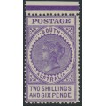 AUSTRALIA / SA - 1905 2/6 violet Long Tom, thick POSTAGE, crown SA watermark, MNH – SG # 289