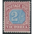 AUSTRALIA / VIC - 1890 2/- dull blue/brown-lake Postage Due, MH – SG # D9