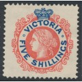 AUSTRALIA / VIC - 1901 5/- red/deep blue Queen Victoria without POSTAGE, MH – SG # 383