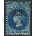 AUSTRALIA / SA - 1877 6d Prussian blue QV Diadem, perf. 11½:12½, overprinted OS, used – SG # O25