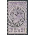 AUSTRALIA / SA - 1886 2/6 dull violet Long Tom, POSTAGE & REVENUE, perf. 11½, used – SG # 195a