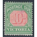 AUSTRALIA / VIC - 1895 10d rosine/bluish green Postage Due, used – SG # D17
