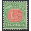 AUSTRALIA / VIC - 1902 1/- scarlet/deep green Postage Due, CTO – SG # D31