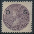 AUSTRALIA / NSW - 1883 5/- rose-lilac Coin, perf. 10:10, overprinted OS, MNG – SG # O14b