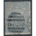 AUSTRALIA / VIC - 1884 6d ultramarine Stamp Duty, perf. 12½:12½, used – SG # 266