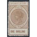 AUSTRALIA / SA - 1902 1/- pale brown Long Tom, thin POSTAGE, MH – SG # 275