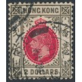 HONG KONG - 1921 $2 carmine-red/grey-black KGV, script crown CA watermark, used – SG # 130