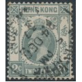 HONG KONG - 1937 2c grey KGV definitive, script crown CA watermark, used – SG # 118c