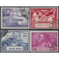 HONG KONG - 1949 75th Anniversary of the UPU set of 4, used – SG # 173-176