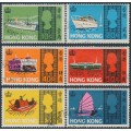 HONG KONG - 1968 Sea Craft set of 6, used – SG # 247-252