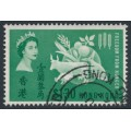 HONG KONG - 1963 $1.30 bluish green Freedom from Hunger, used – SG # 211