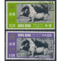 HONG KONG - 1971 Chinese New Year (Pig) set of 2, used – SG # 268-269