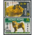 HONG KONG - 1970 Chinese New Year (Dog) set of 2, used – SG # 261-262