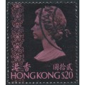 HONG KONG - 1978 $20 black/rose QEII Definitive (large format) with watermark, used – SG # 353