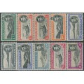 ASCENSION IS - 1938 range of KGVI definitives 1d to 10/-, perf. 13½, MH – SG # ex. 39-47