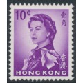 HONG KONG - 1962 10c reddish violet QEII Annigoni, upright crown CA watermark, MNH – SG # 197a