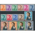 HONG KONG - 1962 5c to $20 QEII Annigoni set of 15 with upright crown CA watermark, MH – SG # 196-210