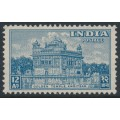 INDIA - 1949 12a dull blue Bodh Gaya Temple, MNH – SG # 319