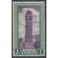 INDIA - 1949 1R dull violet/green Victory Tower, MH – SG # 320