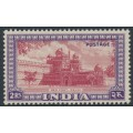 INDIA - 1949 2R claret/violet Red Fort, MNH – SG # 321