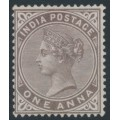 INDIA - 1883 1a brown-purple Queen Victoria, single star watermark, MNG – SG # 88
