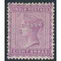 INDIA - 1882 8a magenta Queen Victoria, single star watermark, MNG – SG # 99