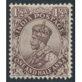 INDIA - 1919 1½a chocolate King George V (type A), single star watermark, mint hinged – SG # 163