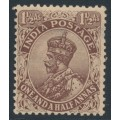 INDIA - 1919 1½a chocolate King George V (type B), single star watermark, mint hinged – SG # 165
