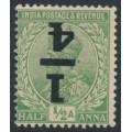 INDIA - 1922 ¼a on ½a bright green KGV, inverted overprint, single star watermark, mint hinged – SG # 195a