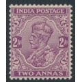 INDIA - 1926 2a bright purple King George V (POSTAGE), multi star watermark, mint hinged – SG # 205