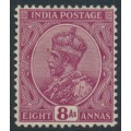 INDIA - 1926 8a reddish purple King George V, multi star watermark, mint hinged – SG # 212