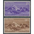 INDIA - 1953 Conquest of Everest set of 2, mint hinged – SG # 344-345