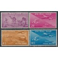 INDIA - 1954 Stamp Centenary set of 4, mint hinged – SG # 348-351