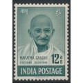 INDIA - 1948 12a grey-green Mahatma Gandhi, mint never hinged – SG # 307