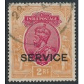 INDIA - 1930 2R carmine/orange King George V, multi star watermark, overprinted SERVICE, used – SG # O118