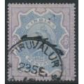 INDIA - 1895 5R ultramarine/violet Queen Victoria, single star watermark, used – SG # 109