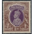 INDIA - 1937 2R purple/brown King George VI, multi star watermark, MNH – SG # 260