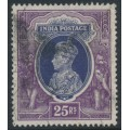 INDIA - 1937 25R slate-violet/purple King George VI, multiple star watermark, used – SG # 264