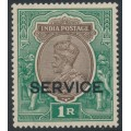 INDIA - 1912 1R brown/green King George V, single star watermark, overprinted SERVICE, MH – SG # O91a