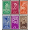 INDIA - 1952 Indian Saints & Poets set of 6, mint hinged – SG # 337-342