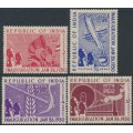 INDIA - 1950 Inauguration of the Republic set of 4, mint hinged – SG # 329-332