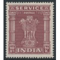 INDIA - 1950 10R reddish brown Asokan Capital Official, mint hinged – SG # O164