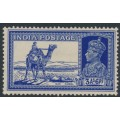 INDIA - 1937 2a6p bright blue KGVI Dak Camel, mint hinged – SG # 254