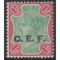 INDIA - 1900 1R green/carmine Queen Victoria overprinted CEF, mint hinged – SG # C10
