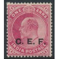 INDIA - 1905 1a carmine King Edward VII overprinted CEF, mint hinged – SG # C13