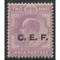 INDIA - 1911 2a mauve King Edward VII overprinted CEF, mint hinged – SG # C14